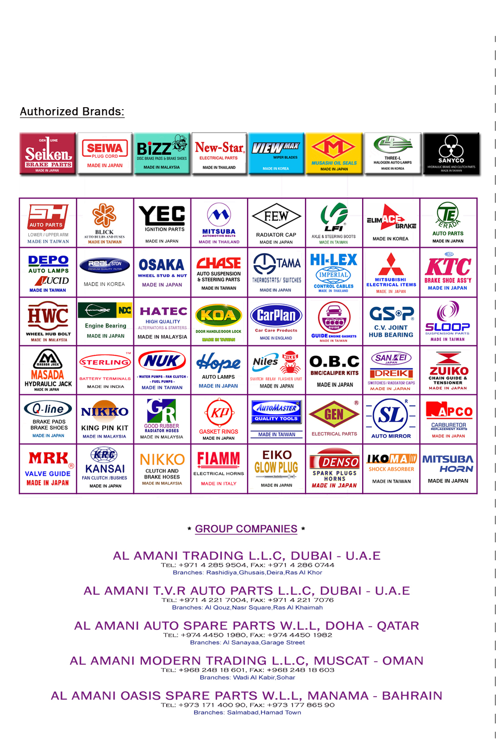 Brands & Group of Companies - Qatar Local Businesses Photo Album By