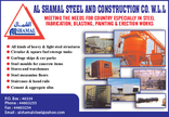 AL SHAMAL STEEL & CONSTRUCTION CO WLL
