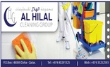 AL HILAL CLEANING GROUP